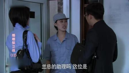婚姻保卫战:许小宁竟叫圆圆假扮自己老婆?就不怕兰心知道吗?