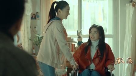 激荡:室友敲门:电线大哥找上门了!女孩慌了吓得直接坐轮椅!