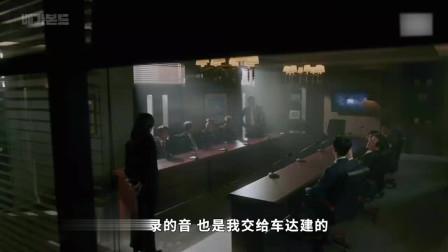 韩剧: 裴秀智被问责 申成䘵承担责任 秀智心里开心的像开了朵花