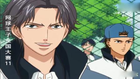 网球王子:全国大赛手冢VS桦地,连龙崎教练都认为持久战不利
