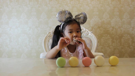 小萝莉吃六种口味的马卡龙,五颜六色,太萌了