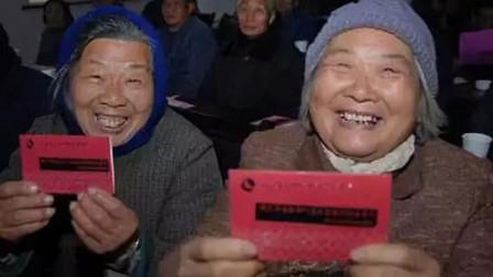 70岁以上的老人有福了!国家发的这项补贴,年龄越大涨的越多!