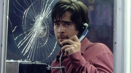 男子被狙击手堵在电话亭,一放下电话就会被杀,他该如何逃生?