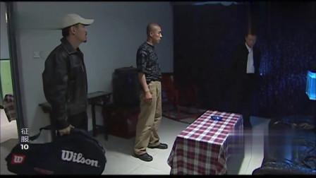 征服:警察调查工作刚有头绪 ,刘华强枪声再次响起,又出人命了