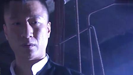 征服:刘华强丧心病狂,枪杀自己手下,太疯狂了