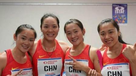 42秒36!中国女队时隔22年再进世锦赛4×100米接力决赛