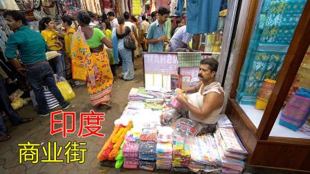 看看晚上10点的印度商业街,中国小伙拍摄于印度加尔各答