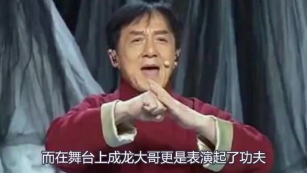 65岁成龙登台表演武术,动作迟缓无力引来一片嘲笑声