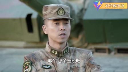 陆战之王:叶记者给女兵拍照片,张能量让大家都去看看,牛努力:她们是大熊猫啊,有什么好看的呀?