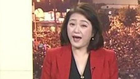 每日新闻报 2019 热门景区很火爆 打车在线排一千多号
