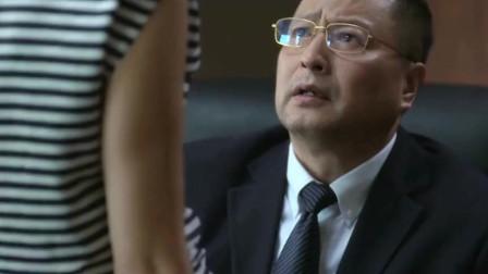 老板叫秘书来办公室,不料美女进来直接坐到办公桌上,老总慌了!
