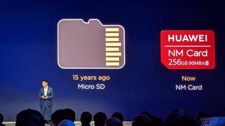 华为又一重器现世!把存储卡和手机卡融为一体,网速超越现在运营商