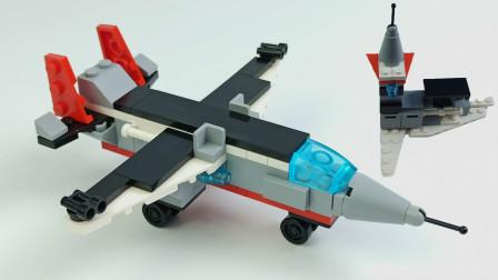 启蒙益智玩具开箱,拼装航母战舰系列F18战斗机儿童积木玩具!