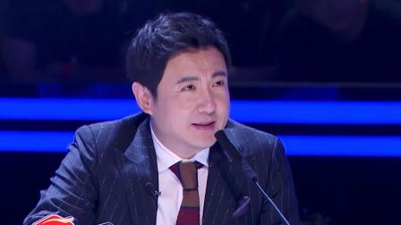 【纯享版】韩遂宁平衡术表演《生命与生活的方程式》,有瑕疵的表演也许才是最完美!