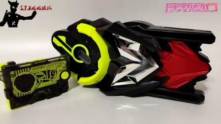 假面骑士ZERO ONE腰带DX腰带 万代 零一驱动器 01
