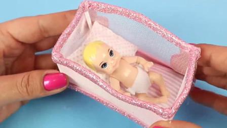 DIY手工:制作迷你婴儿床,小朋友都喜欢!