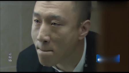 征服:刘华强大嘴一张,直接就要四把枪,手下兄弟瞬间懵掉了
