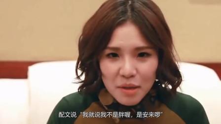 谢依霖光速怀二胎,疑似为了参加《新生日记2》,网友:这么狠?