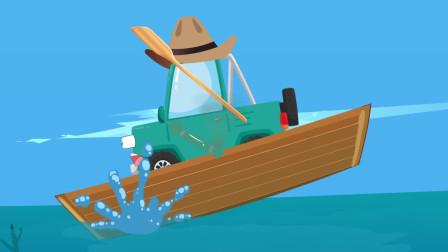 趣味益智动画片 小汽车荒岛历险记