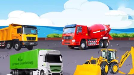 汽车早教卡通 帮助挖掘机水泥搅拌车翻斗车货车寻找车头
