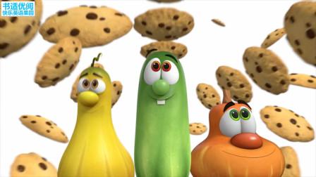 黄瓜兄弟的飞船是曲奇饼干吗 儿童快乐英语abc