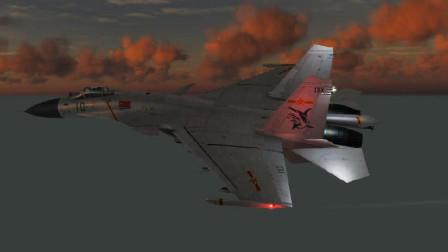 飞行员的噩梦!歼15大雾天航母降落,能见度200米!模拟飞行