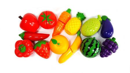 水果切切乐和惊喜奇趣蛋 学习和认识水果的名字