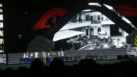 国庆晚会 情景剧《第一家》精彩演出