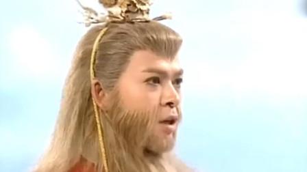 通臂猿猴妒忌心作祟,加上黄眉的教唆,他要三十六变挑战七十二变!