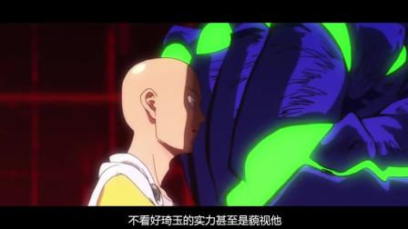 一拳超人:独角仙跟豪杰两人实力谁更强,从跟琦玉对战就能看出来