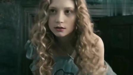 爱丽丝梦游仙境:爱丽丝坠入兔子洞