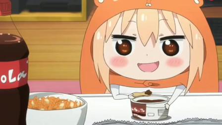 干物妹:小埋可乐大佬无疑,各种可乐都有,吃饱喝足萌萌哒