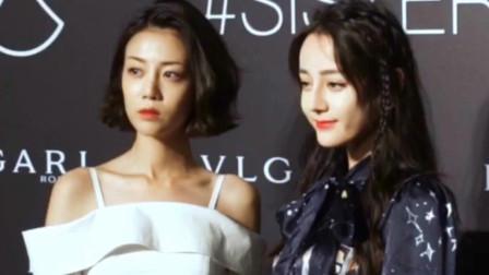 迪丽热巴官宣成为LV品牌挚友 与品牌女装艺术总监秀场合影