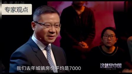 张维为:美国中产家庭净资产平均80万,现在中国已赶超了!