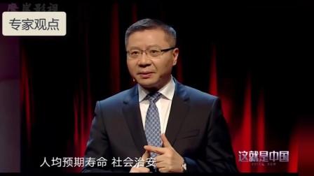 张维为:纽约GDP高上海4倍?质疑!许多生意中国不加入统计!
