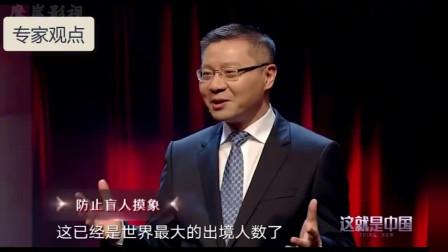 张维为:中国的大国优势哪里体现?我举下例子如新加坡和毛里求斯