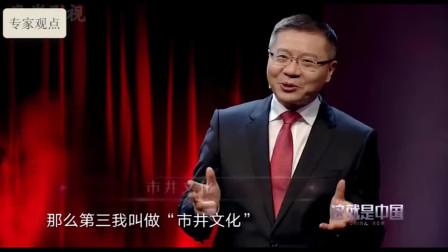 张维为:中国电影老外不看?错!他们看大妈跳广场舞都很兴奋