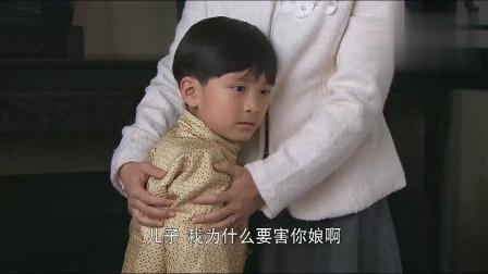《勇敢的心》:悔儿对赵舒城做出这样的举动,真是大快人心