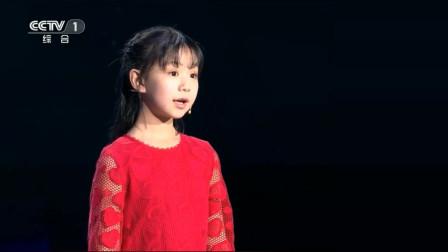 【新中国70周年】奋斗者之歌,最美奋斗者发布仪式片段2《听妈妈讲那过去的事情》
