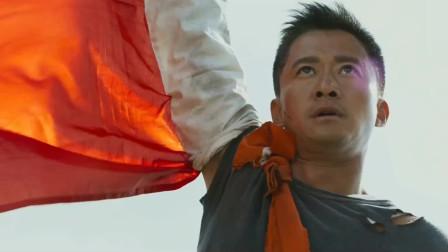战狼2的方式打开《我和我的祖国》,依旧很赞,依旧热血
