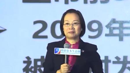 如何融资及上市 吉峰农机如何做到三年内上市?