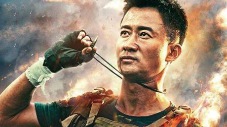 胡狼大话明星 | 吴京:中国电影当代的超级英雄