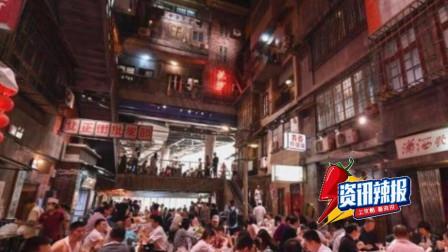 【早间辣报】长沙网红饭店取号近2万桌,网友:排了3天没吃上