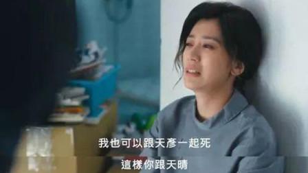 贾静雯主演《我们与恶的距离》,拿下6项大奖,评分9.5,到底有多好看?