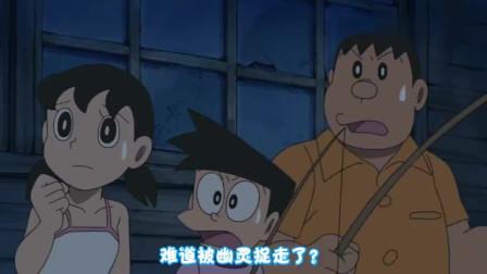 哆啦A梦:胖虎他们准备蹲混混,吓唬他们,结果自己被吓到了!