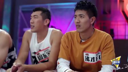 """我要打篮球:""""亚洲街球王""""赵强转身过人,李易峰都跑下来了!"""