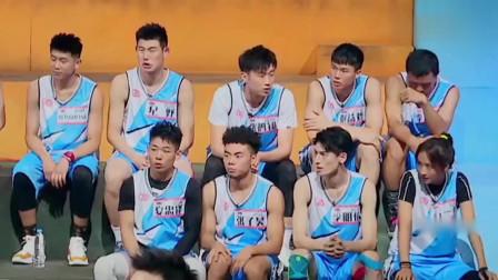 """我要打篮球:大傅犯规给对手制造机会,邓伦带头起哄""""干扰""""李易峰队球员!"""