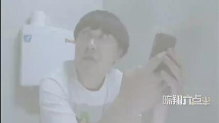陈翔六点半:蘑菇头告诉你为什么午夜十二点在厕所不能玩手机!
