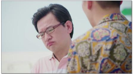朱一漾到处问马卡龙,谁想很多人说没见过,网友:法式小圆饼?