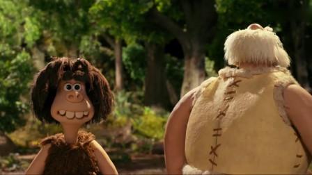 无敌原始人:原始人觉得兔子太小,于是向村长请求捕猎猛犸象,村长吓得下巴都掉了